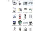 上海宝山网站建设 宝山区网站制作 宝山做网站的公司