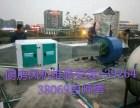 广州厨房油烟净化器 安装风机维修风机拆装专业上门设计安装