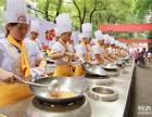 邢台学厨师烹饪去哪里好 邢台厨师技校告诉您学厨师的优势
