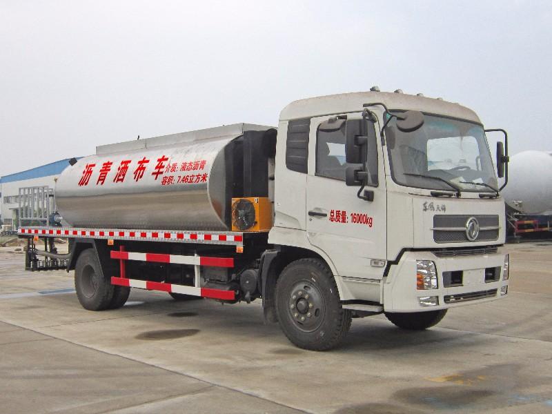 东风3吨-15吨沥青洒布车厂家直销