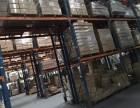 广州货架定制二层钢结构搭建库房货架广州货架定制