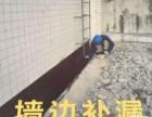 珠海 中山-外墙-卫生间-屋顶-铁皮等防水补漏