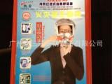过滤式防毒面具/火灾逃生面具/防烟面具/自救呼吸器面罩