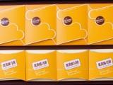 華美月餅廠家 價格 圖片 華美月餅券全國包郵 臺式蛋黃酥