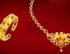 淄博专业高价回收黄金 铂金 白银首饰 金条等