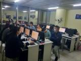 CAD软件培训装潢设计软件培训室内家装软件人民公园附近
