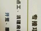 香河美家保洁专业的道德理念,用着放心。