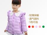 2014韩版女童羽绒棉服 儿童羽绒棉内胆 儿童棉衣 尾货童装清仓