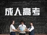山东成人高考加分录取照顾政策