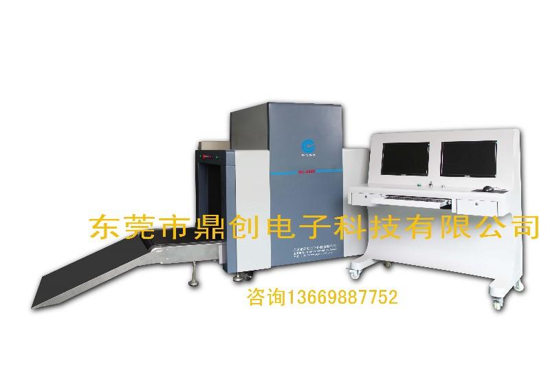 鞋子x光机 上海检针机 台式检针机 金属检测机 检针机型号