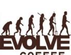 2018年石家庄埃沃咖啡加盟费多少