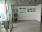 新华广场 标志性写字楼适合办公室手续齐全 可办公司