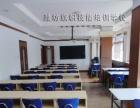 潍坊哪里有成人硬笔书法钢笔字培训 潍坊旗帜培训
