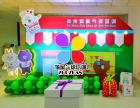 重庆县气球装饰培训费用多少,报名既有优惠