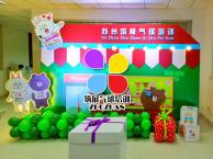 池州石台县气球编织培训费用多少,导师负责认真