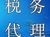 四川省哪里有卖得好的成都代理记账,成都社保代理公司厂家现货配
