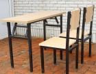 白山厂家供货 大量批发 学生餐桌椅(图)