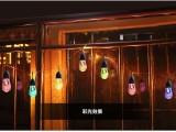 厂家直销太阳能灯串led彩球灯户外防水节日装饰灯