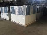 专业回收二手中央空调开利约克日立空调回收