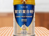驼奶粉贴牌代加工货源厂家 珍康生物