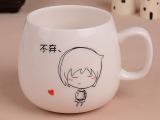 22 不离不弃套装陶瓷杯,礼盒装马克杯咖啡杯创意情侣水杯