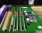 沧州台球桌专卖 销售各种中高低端名牌台球桌系列