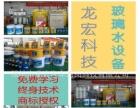 潍坊龙宏供玻璃水设备,尿素液设备,防冻液技术