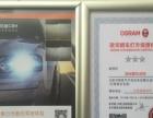 江都汽车车灯改装升级 经典福克斯改天使眼海拉五透镜氙气灯