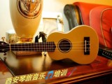 西安琴旅吉他培训中心 西安学吉他