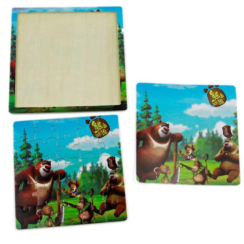 批发零售 儿童早教玩具拼版 25片拼图 跳跳虎拼图 一件代发