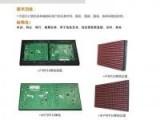 漳州市传正光电科技有限公司LED显示屏专业生产服务商