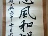 安景臣练字班招生,小班一对一,免费教签名 字体设计等