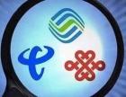 专业光纤熔接日本进口机器(承接信阳市区及县城光纤熔接业务)
