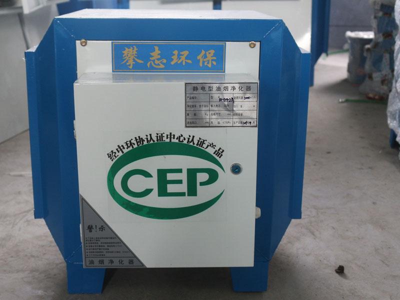 优质油烟净化器哪里有卖,深圳油烟净化器