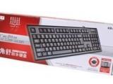 大量批发 双飞燕KR-85圆角舒防水键盘 舒适手感键盘USB接口