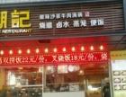 东街省立旁餐饮转让,租金低,消费集中,适合各种小吃