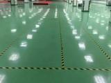 福永地毯清洗公司专业外墙清洗公司清洁环境找玉洁满意服务找玉洁