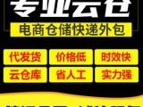 北京周邊庫房分組 可小平米使用 迷你庫