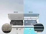 珠海附近家政厨房油烟机洗衣机空调等家电上门深度保洁清洁
