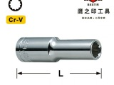 鹰之印台湾原产1/2镜面加长12角套筒 铬钒钢cr-v 8MM-