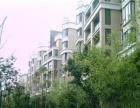 中海国际社区 精装修 宽敞明亮 家具齐全 拎包即住 速来