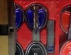 110备案开锁换锁BC级开汽车配汽车钥匙保险柜24