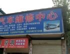 专业各类客货车型发动机 底盘 电喷系统维修