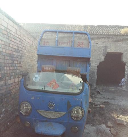 奔马18马力农用自卸三轮车
