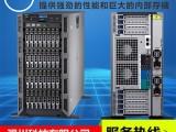 贵阳戴尔PowerEdgeT630塔式服务器代理商