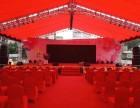 南宁本地年会晚会周年庆典活动策划执行,演绎演出舞台灯光音响