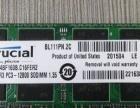 笔记本320g硬盘和三代4g内存