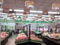 东杰特美超市加盟加盟 零售业 投资金额 1-5万元