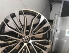轮毂改装R18,适用于大众各车型