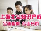 闵行区浦江镇商标注册申请 转让 续展 变更,找上海北斗